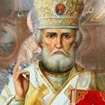 История помощи Николая Чудотворца