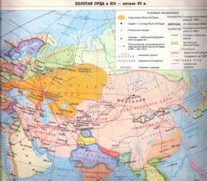 Объединение Золотой Орды