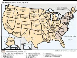 Территория США