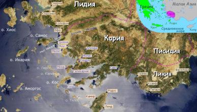 Карта Карии