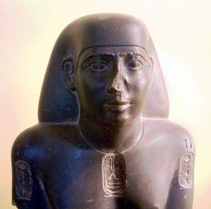 Древнеегипетский царь Псамметих I