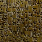 Гипотезы о происхождении языка