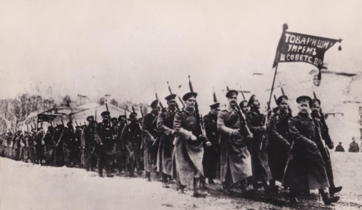 красноармейский отряд