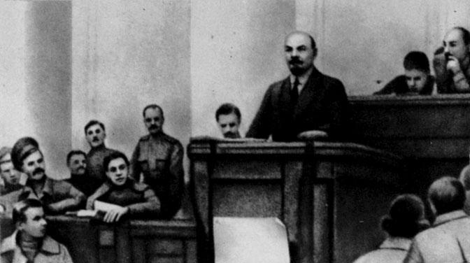 партийное собрание 1917 год