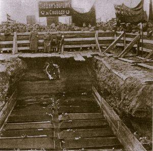 похороны красногвардейских