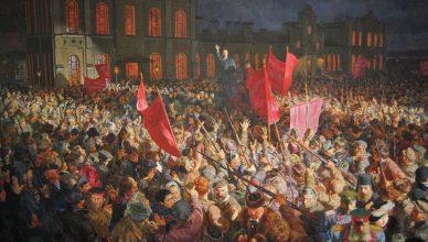 Революция 2017 года
