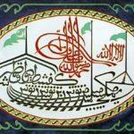 Роль ислама в развитии культуры