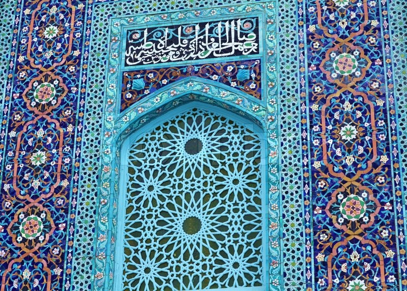 Аяты из Корана на стене мечети