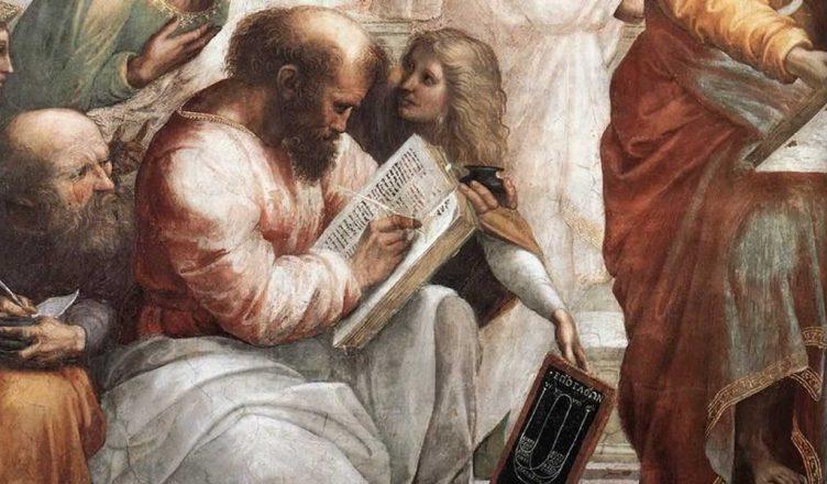 Странствия Пифагора