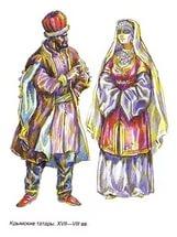 Татары времен Золотой Орды