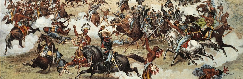 Седьмая кавалерия