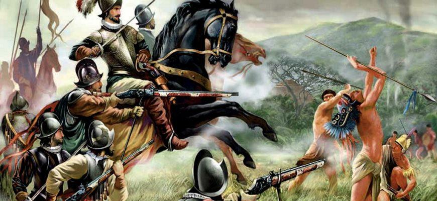 Испанцы против индейцев