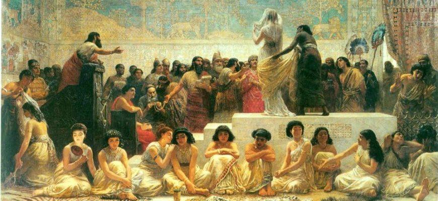 Священная проституция