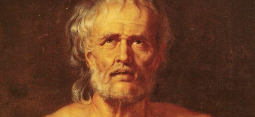 Философия Сенеки