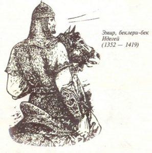 Личность Идегея в истории Золотой Орды