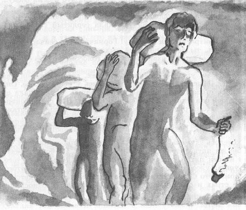 Инки в рабстве