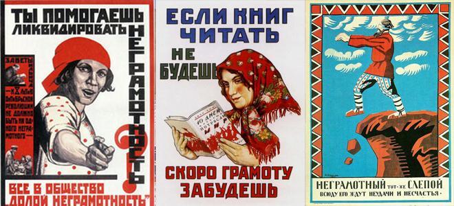 plakaty sssr