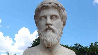 Плутарх гуляет по Древнему Риму