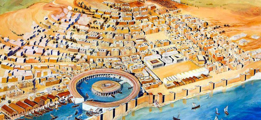 События, которые предшествовали основанию Карфагена