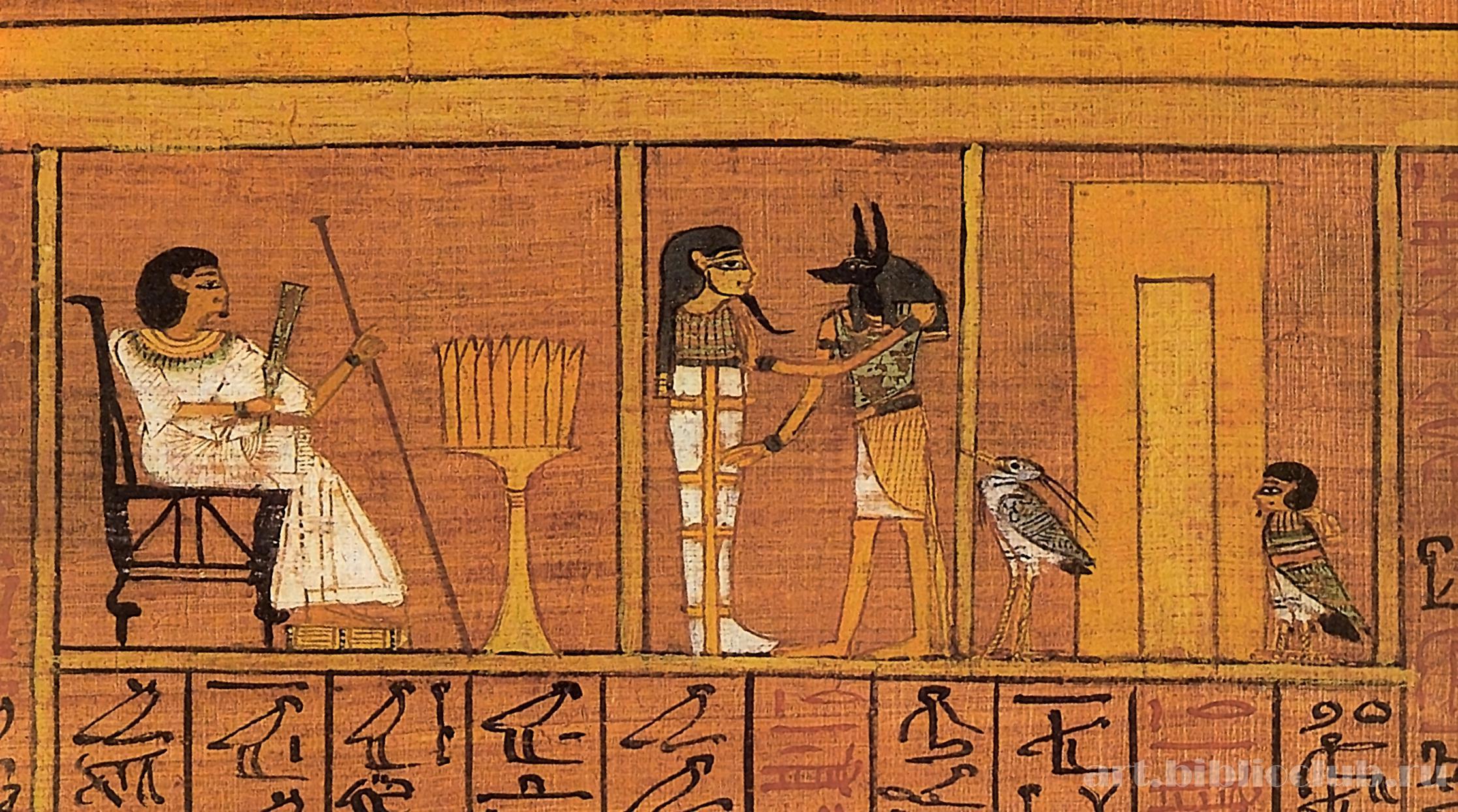 Зарождение единобожия и толерантности в Древнем Египте