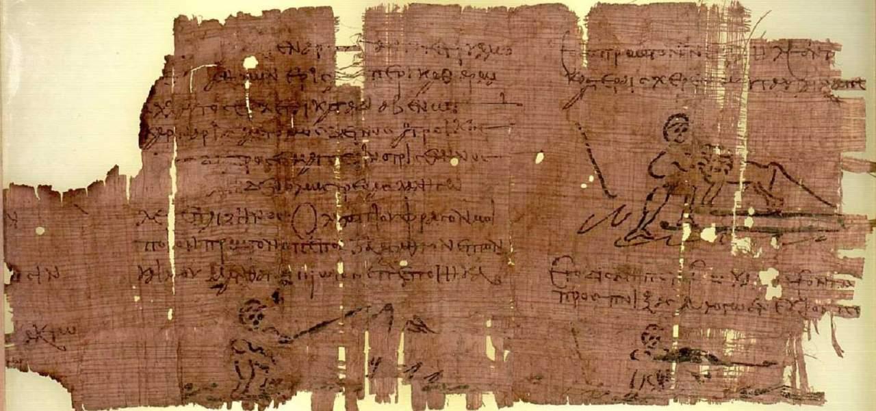 Встреча Лукреция с Филодемом