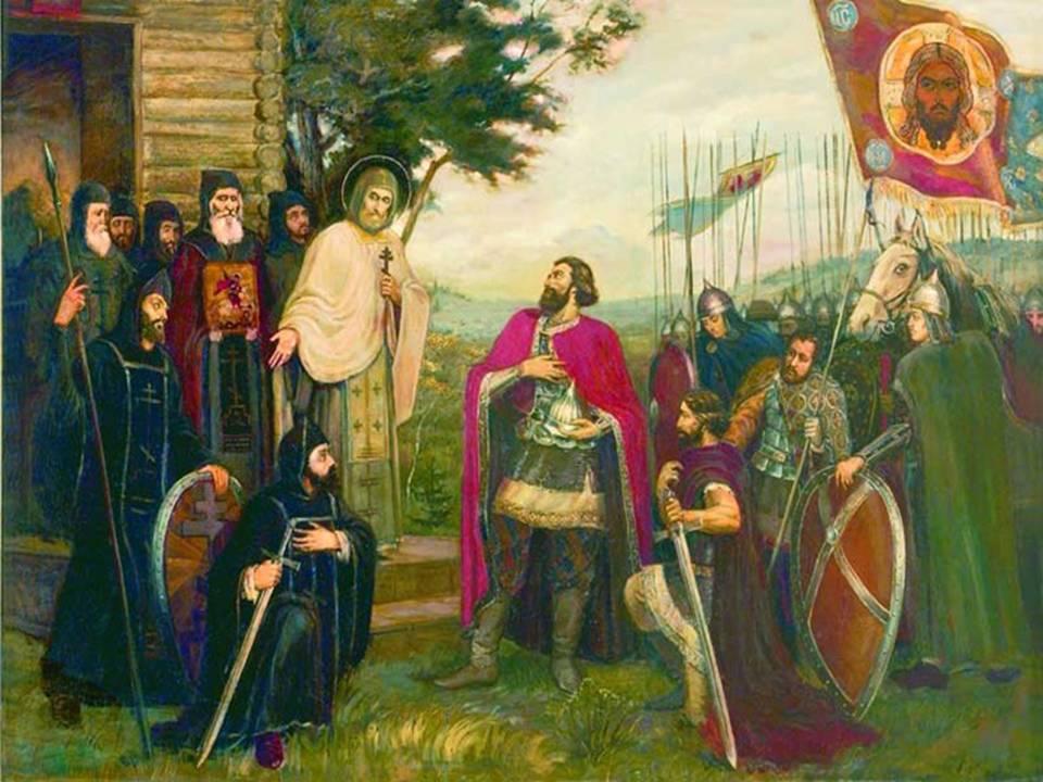 Дмитрий Донской объединяет Русь с помощью церкви