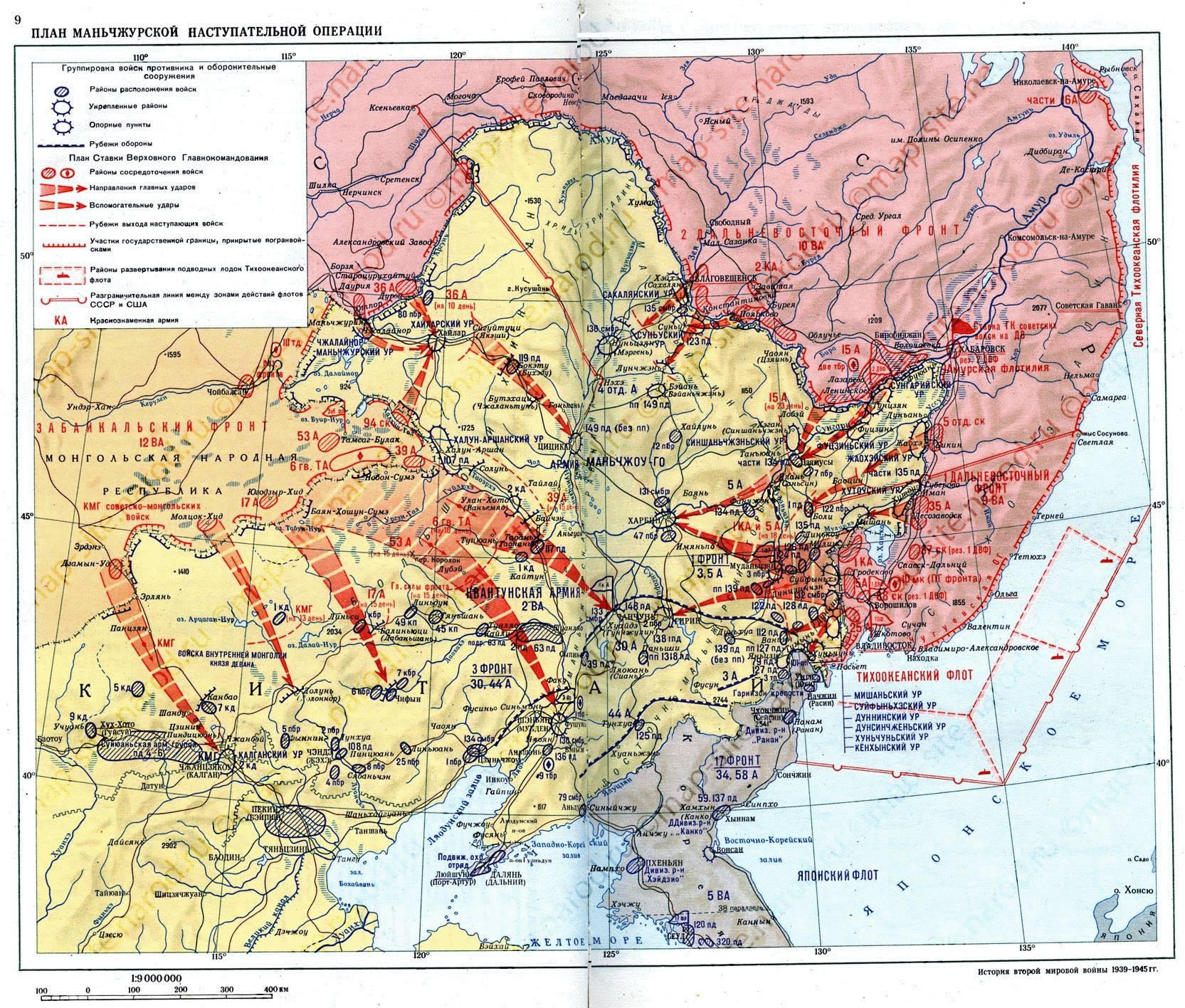Карта плана Маньчжурской операции
