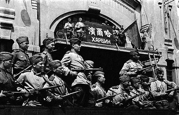 Маньчжурская операция 1945 год