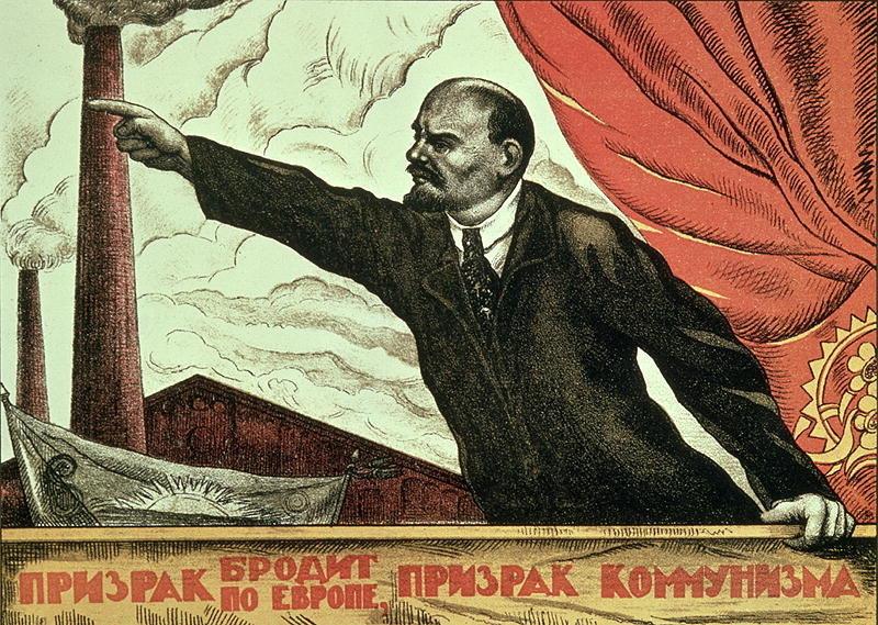 prizrak kommunizma