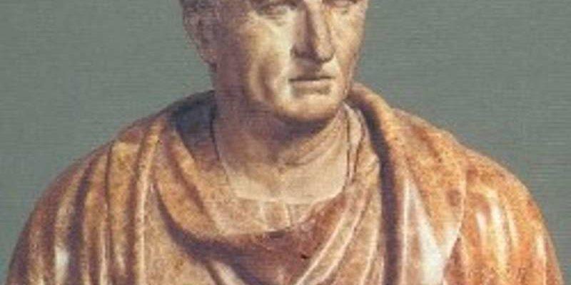 Речь Цицерона