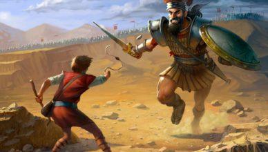 Как женили Давида - победителя Голиафа
