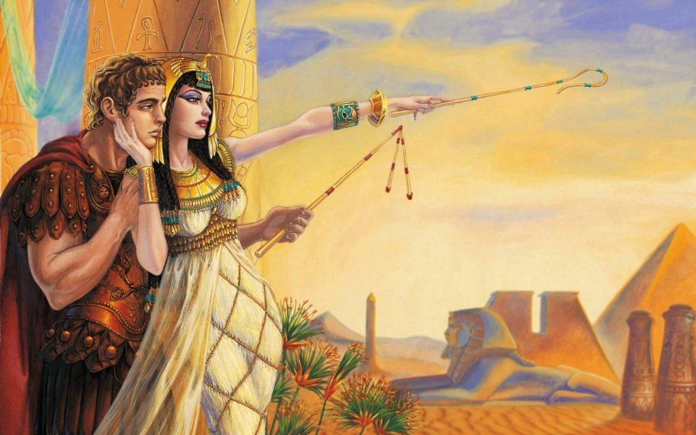 Цезарь и Клеопатра