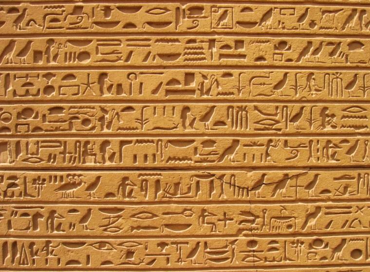 Письменность древних Египтян