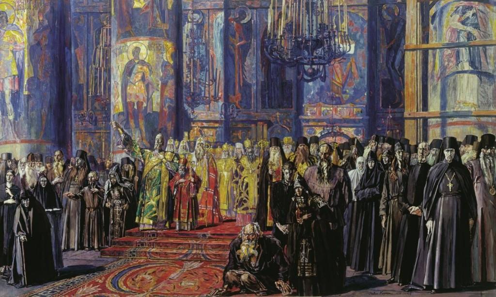 духовенство Киевской Руси