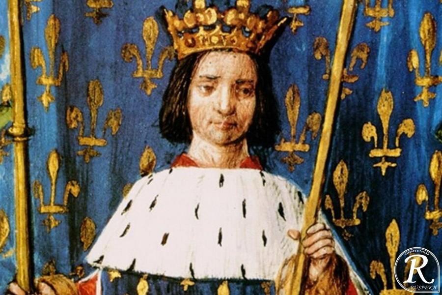 Карл VI