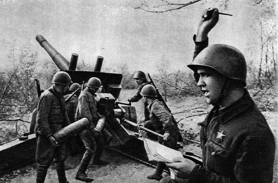 Огонь артиллерии 1942 год