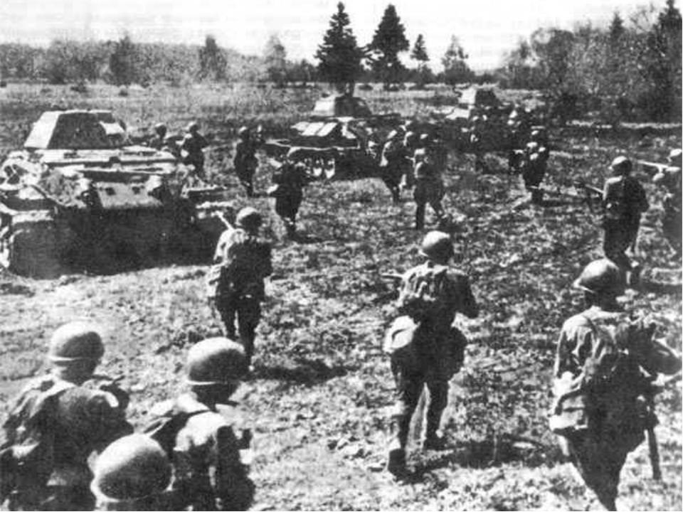 Подготовка Советских войск