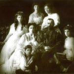 Члены семьи Романовых, погибшие в Екатеринбурге