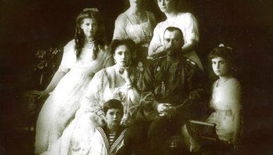 Члены семьи Романовых