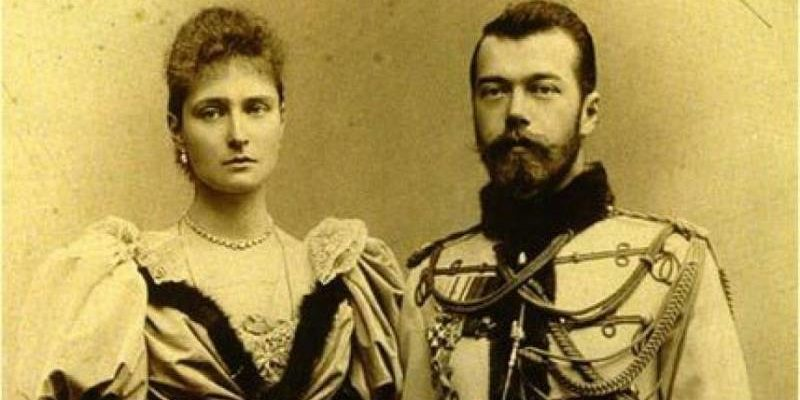 Жена Николая II - Александра Федоровна