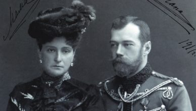 Семейная жизнь Николая II и его жены Александры Федоровны