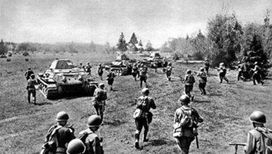 Наступление советских войск в 1941 году