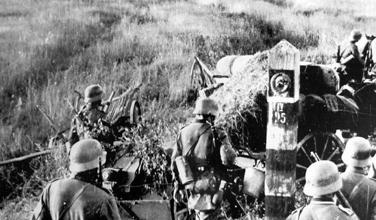 Не везде фашисты смогли перейти границу