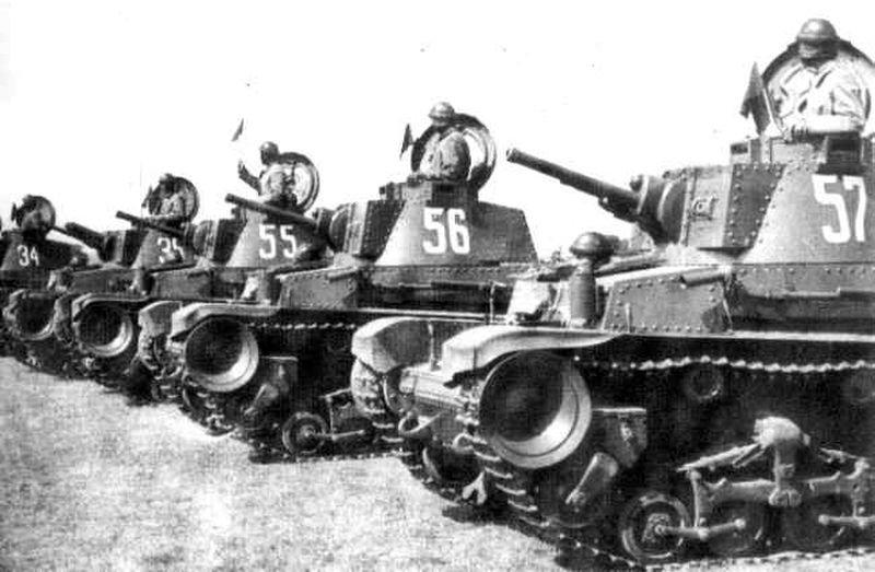 Боевые действия на советско-чехословацкой границе