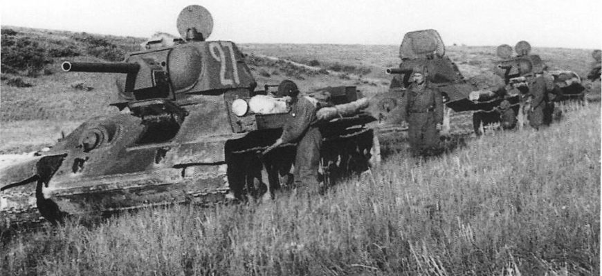 Три танка т-34 ВОВ