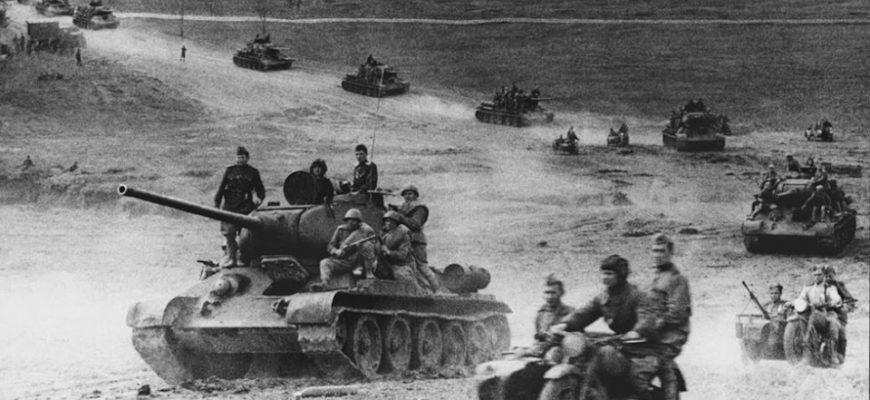 Советская Армия идет в наступление