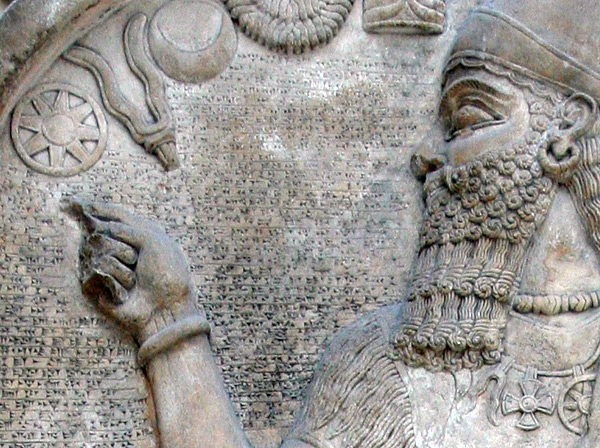 Царь Тукульти-Нинурта