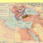 Османская империя