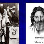 Пифагор — биография, теоремы