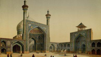 История Персии